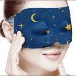 3Dピンホール温(ホット)アイマスクで目の疲れが解消!