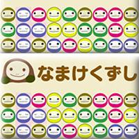 kuzushi03